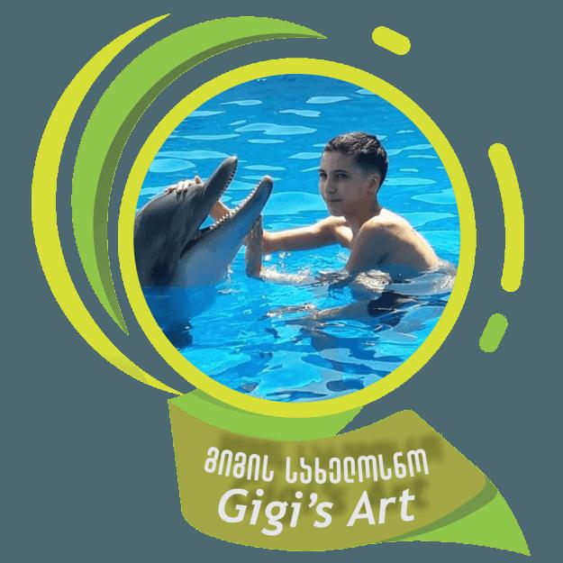 Gigis workshop