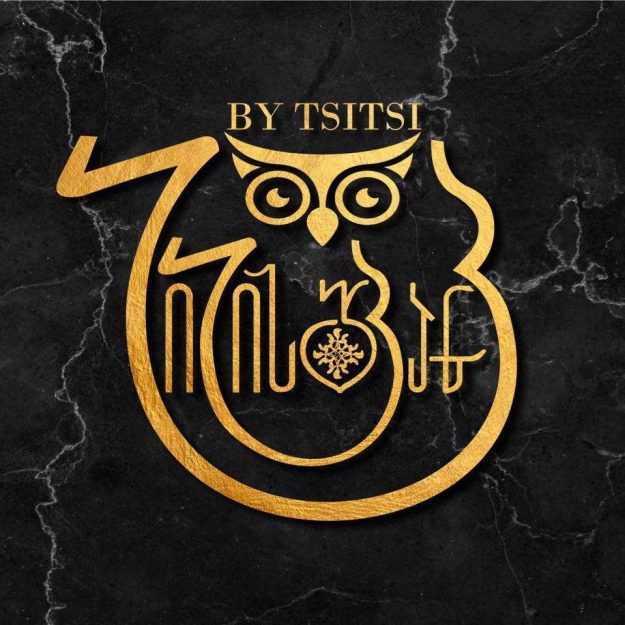 By Tsitsi