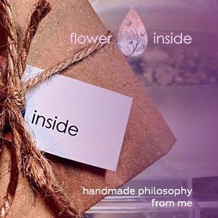 Flower Inside